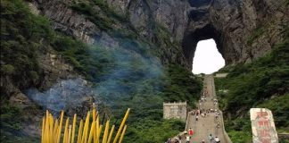 Gate of Heaven in China