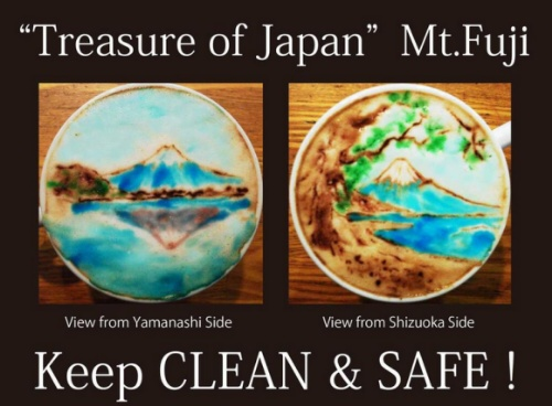 mount fuji latte art design
