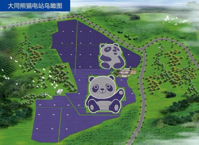 giant panda solar power project china